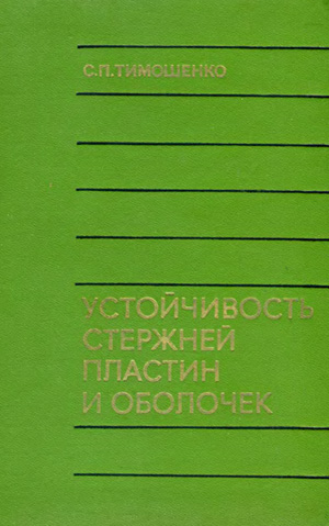 free The Vitamins. Chemistry, Physiology, Pathology, Methods 1972