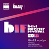 Всероссийский фестиваль архитектуры и дизайна BIF 2019