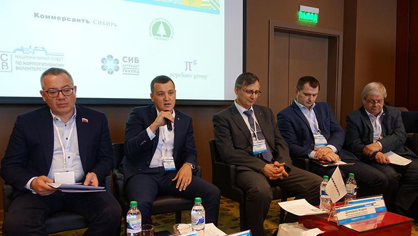 Конференция «Решение актуальных проблем экологии, как путь устойчивого развития Новосибирской области»