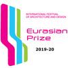 Евразийская Премия 2019-2020