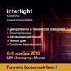 """Международная выставка """"Interlight Moscow powered by Light + Building"""" 2018"""