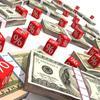 Банки для получения кредита под залог недвижимости