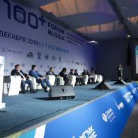 100+ Forum Russia 2018. Международный форум и выставка высотного и уникального строительства. Фото: Донат Сорокин, Марина Молдавская/ТАСС