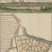 План и вид уездного города Глазова из Генеральной карты Вятской губернии (Вятка, 1806)