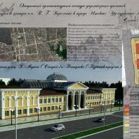 251184 — Белоконь Полина Владиславовна (г. Ханты-Мансийск)