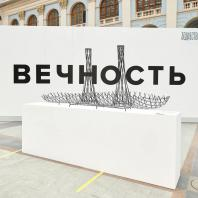 Международный архитектурный фестиваль «Зодчество 2020»